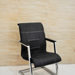 OFFICE VISITOR CHAIR #1213