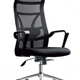 HIGH BACK SWIVEL CHAIR #HB-SW-LA-876H